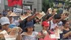 Protest marks 17th year of EPIRA. Photo by Kathy Yamzon.